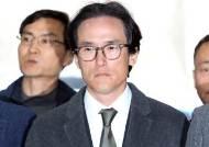 법원, '횡령 혐의' 조현범 한국타이어 대표 석방