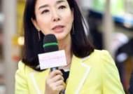 [포토] 김보연 '개나리 스피치'
