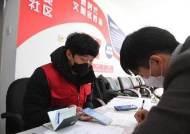 中 장쑤성 한국 기업의 업무 정상화, 공장 재가동 시작