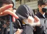 """""""니 사진 주면 영상 지워줄께""""...경남에도 텔레그램 성범죄 있었다"""