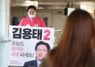 """김용태, 비례공천 논란에 """"죽을 죄를 졌다…국민들이 매를 들어달라"""""""