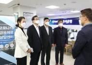 우리금융 손태승 회장 연임…첫 행보로 남대문서 현장 점검