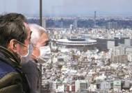 도쿄올림픽 내년에 연다, 사상 첫 연기