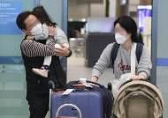 성남서 후각·미각 이상 증상 나타난 20대 미국 유학생 코로나19 확진