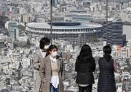 """도쿄 초비상, 하루 최다 41명 확진…""""이대로 가면 도시봉쇄"""""""