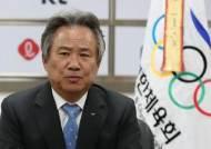 """대한체육회, """"올림픽 연기 결정 존중… 선수들 진천서 귀가조치"""""""
