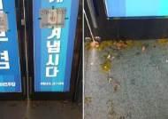 """김부겸 선거사무실에 계란 투척한 40대 검거 """"범행 인정"""""""