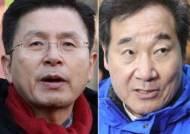 이낙연·황교안, 다음달 6일 TV토론회서 첫 격돌