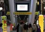 대전, 미국 입국자 2명 등 3명 추가 확진...총 28명으로 증가