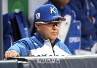 """[IS 포커스] 올림픽 야구도 코로나19로 스톱, 김경문 감독 """"선수 건강이 중요"""""""
