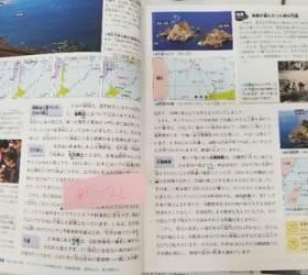 日<!HS>교과서<!HE>,한국만 열받나했더니…일본 우익도 뒤집어졌다