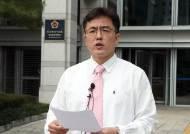 """김원성, 통합당 탈당 후 무소속 출마 """"미투 의혹 원통함 풀 것"""""""