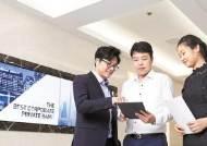[함께하는 금융] '카뱅' 협업 주식 개설 서비스 100만 계좌 돌파