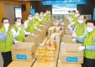 [함께하는 금융] 화훼류 소비 촉진, 임대료 인하, 임직원 성금 … 코로나19 비상경영 돌입