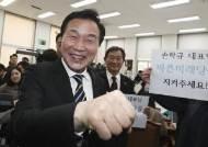 """비례 2번 꿰찬 손학규·서청원···""""젊은 세대 앞길 막는다"""" 비판도"""