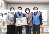 [국민의 기업] 대구·경북지역에 생필품 전달 … 지역경제 살리기에도 적극 동참