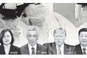[박보균 대기자의 퍼스펙티브] '문재인의 위기관리'…리더십 언어 난조, 전문가 경시