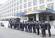 [국민의 기업] 성금 기부, 헌혈행사 … 코로나19 극복과 지역경제 활성화에도 앞장