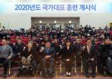 <!HS>대한<!HE>장애인<!HS>체육회<!HE>, 2020 도쿄패럴림픽 연기 지지