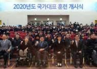 대한장애인체육회, 2020 도쿄패럴림픽 연기 지지