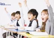 [2020 히트브랜드대상 1위] 학생 체계적관리, 맞춤학습 진행