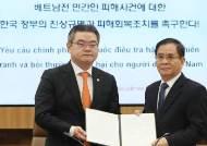 라임사태 연루…신한금융투자 사외이사 간 서울변회 회장
