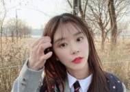 """'그 남자의 기억법' 이주빈, 상큼+청순 교복 인증샷 """"고딩 서연"""""""