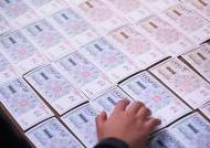 경기도 별개로 양평·군포·이천·여주·광명·안양·의왕 자체 재난기본소득 지급