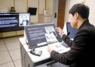 [Digital Life] 수준 높고 안정적인 온라인 강의 … 비대면 수업 기간의 학습 공백 최소화