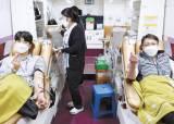 [국민의 기업] 헌혈 동참, 교육기회 제공 … 이웃의 어려움 돕기 위한 <!HS>나눔<!HE>에 앞장