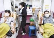 [국민의 기업] 헌혈 동참, 교육기회 제공 … 이웃의 어려움 돕기 위한 나눔에 앞장