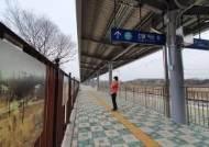 경의선 최북단 임진강역에서 DMZ 사진전 열린다