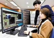 [Digital Life] 미래 자동차 시장 견인할 소프트웨어 전문 인력 양성 박차