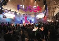 [Digital Life] 세계 최고 히트곡을 새로운 사운드로 조합 … 신개념 인터랙티브 음악 게임 '퓨저'화제
