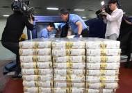 한은, 무제한 돈 푼다···외환위기때도 안 쓴 '한국판 양적완화'