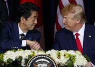 """트럼프 """"韓, '美 검사 놀랍다' 감탄…아베에 올림픽 참석 약속"""""""