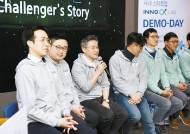 [함께하는 금융] 사내 스타트업·싱크탱크 중심 아이디어 발굴