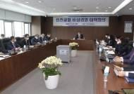 여객 90% 감소한 인천공항, 비상경영체제 전환