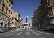 이탈리아 이동제한령 강화…감염자 무단외출시 최대 징역 5년