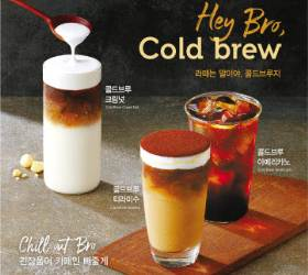 [<!HS>맛있는<!HE> <!HS>도전<!HE>] 진한 풍미와 맛 그대로 카페인 부담 없이 즐겨요'디카페인 콜드브루' 9종 출시