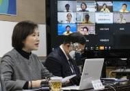 온라인 개학 대비…'과제형 수행평가' 금지, 부모 찬스 막는다