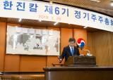 한진 경영권 오늘 '운명의 날'···11.16% 뒤진 <!HS>조현아<!HE> 카드는?