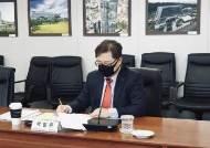 한국동서발전, 비상임이사까지 코로나19 고통분담…급여 5% 반납