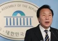 손학규 2→14번으로···민생당 공관위, 비례대표 순번 바꿨다
