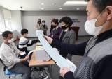 4·15 총선 기호, 4번 미래한국당·5번 더불어시민당·6번 정의당