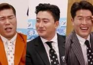 '편애중계' 김병현, 진땀 뻘뻘…서장훈, 안정환도 연애고사에 '당황'
