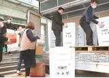 이탈리아 등 17개국 재외국민 1만8567명 '현지투표' 못한다
