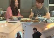 룰라 김지현, 2살 연하 남편과 '아빠본색' 합류