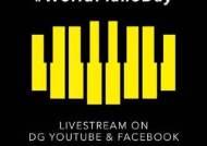 도이치 그라모폰, 세계 피아노의 날 맞아 온라인 콘서트…조성진 연주도