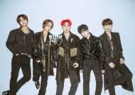 '슈퍼밴드' 퍼플레인, 28일 '불후의 명곡' 첫 출격